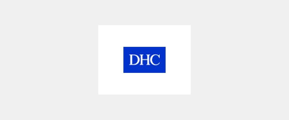 株式会社ディーエイチシーの求人情報