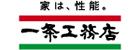 会社ロゴ・株式会社一条工務店の求人情報
