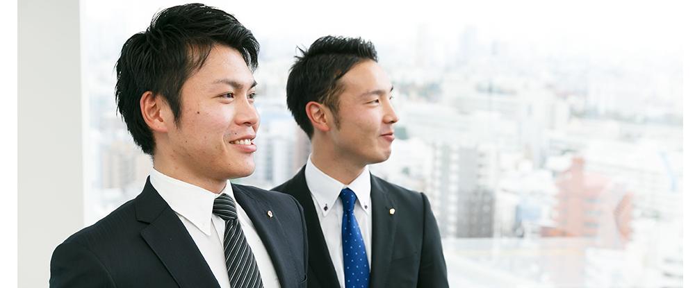 大東建託株式会社/安定経営企業の営業職(U・Iターン歓迎)◆若手〜50代まで活躍、福利厚生完備