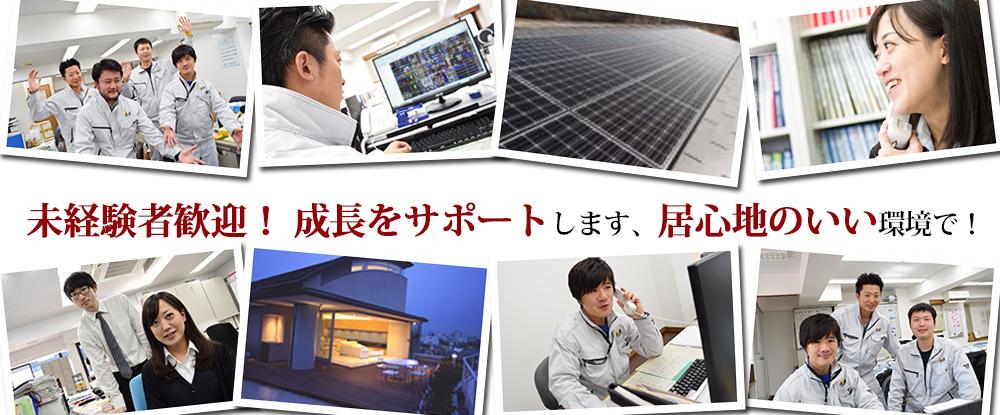 牧野電設工業株式会社の求人情報