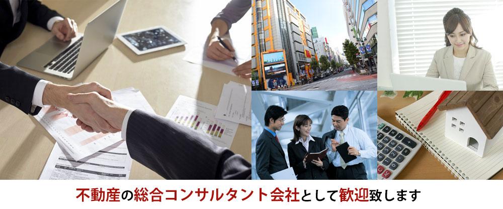 日本住宅情報株式会社の求人情報