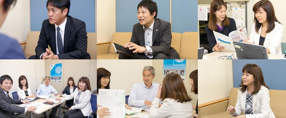 三井生命保険株式会社の求人情報