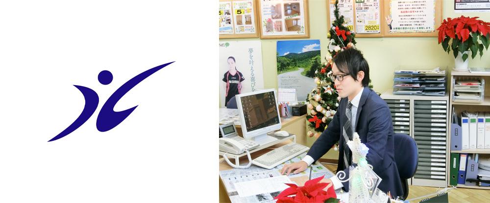 建都住宅販売株式会社/不動産営業◆U・Iターン歓迎/自社所有賃貸マンションへの入居も可能です。/京都が好きな方◆