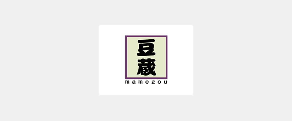 株式会社豆蔵/ (MZBS)エンタープライズ エンジニア