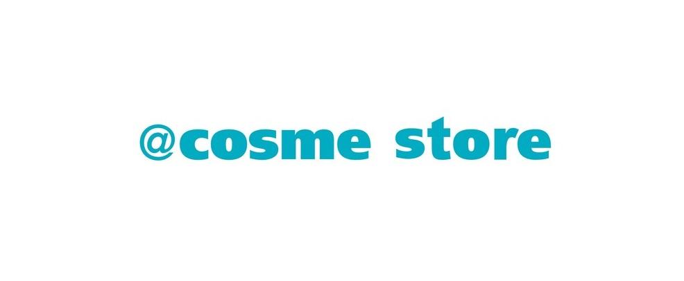株式会社アイスタイル(東証一部上場)/@cosmeの求人情報