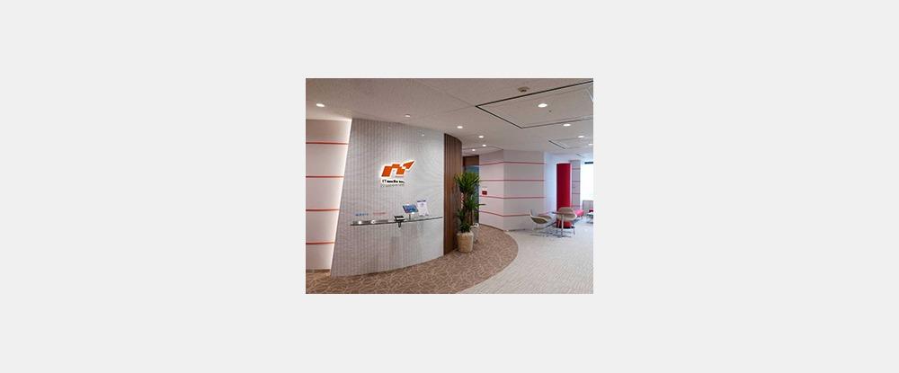 アイティメディア株式会社/経理(決算・開示の主担当)◆ソフトバンクグループ/後々は財務経理チームのマネジメントもお任せします!