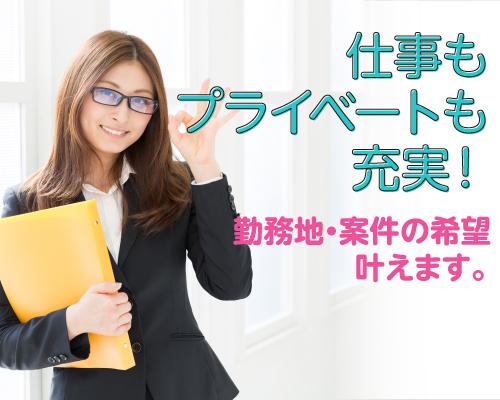 | 大阪府 (インディード) - 株式会社大阪昇降機の求人 Indeed