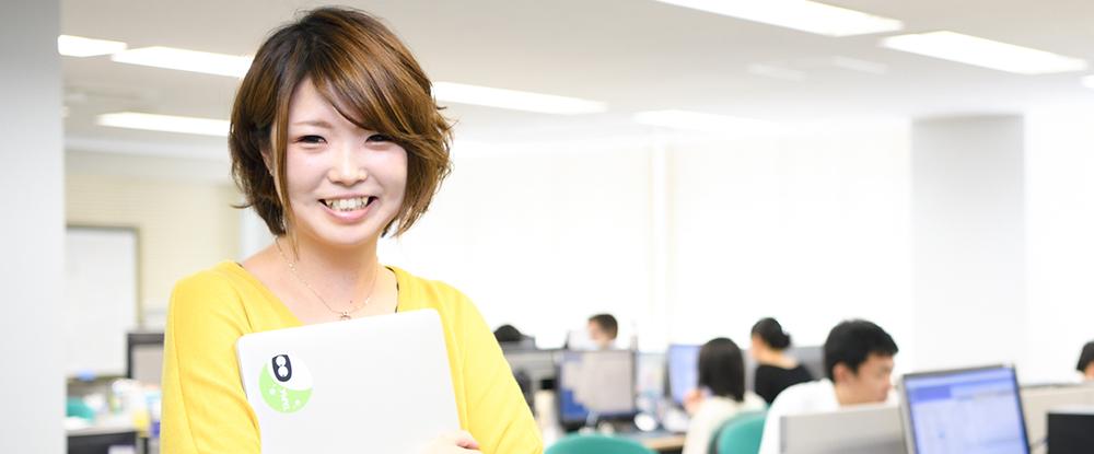 株式会社アウトソーシングテクノロジー SS事業部/新しいキャリアをスタートするITサポート/未経験・既卒もOK!