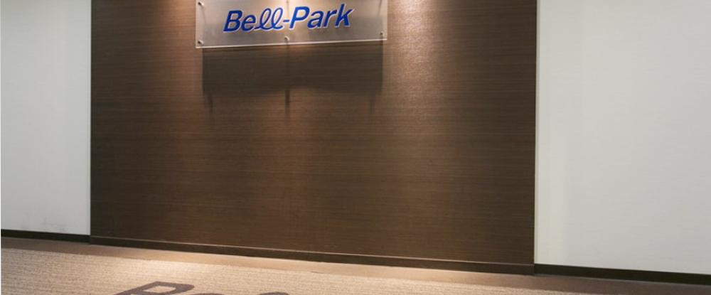 ベルパークグループ(合同募集)/『docomo』ショップの接客・店舗運営スタッフ(未経験者歓迎!)