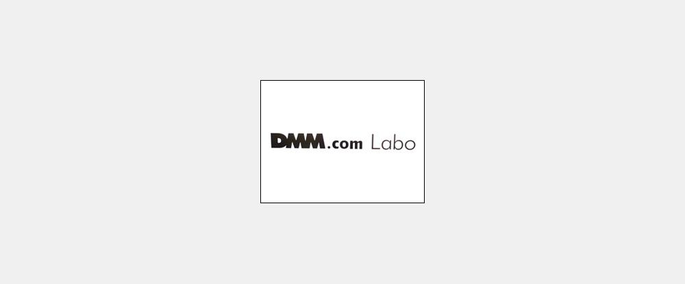 株式会社DMM.comラボ/WEBディレクター(プラットフォーム統括本部)@web開発ディレクション業務をお任せいたします!