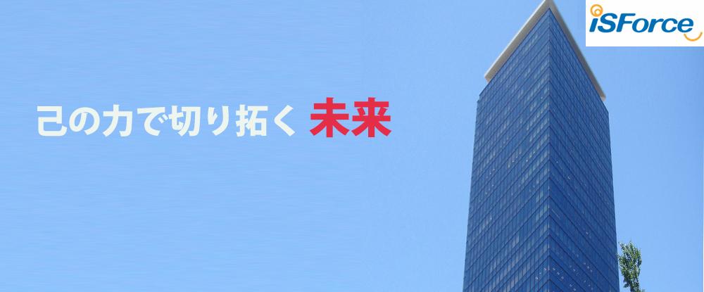| ファンド・M&A 【多数の会計士も活躍】M&Aコンサルタント