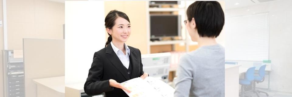株式会社日本入試センターの求人情報