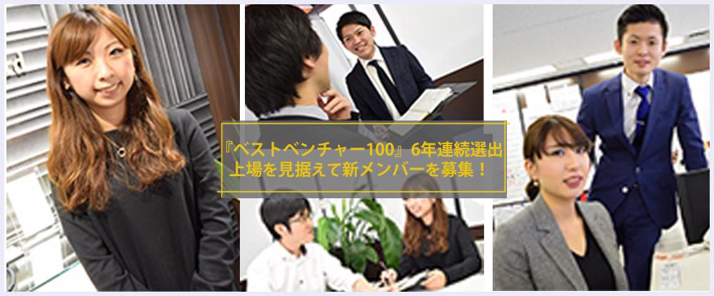 レスタンダード株式会社/営業(不動産業界経験者)◆1日100件の問い合わせあり。反響営業で商談に集中できる!