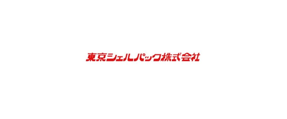 東京シェルパック株式会社/完全反響型営業◆未経験歓迎/ノルマなし/資格取得支援や福利厚生充実!◆
