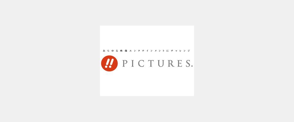 京楽ピクチャーズ.株式会社の求人情報