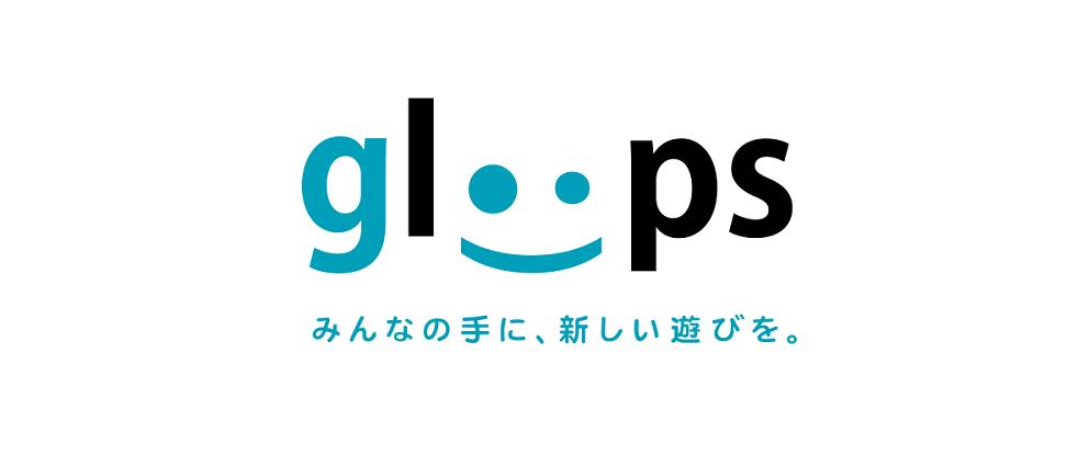 株式会社gloops/イラストレーター