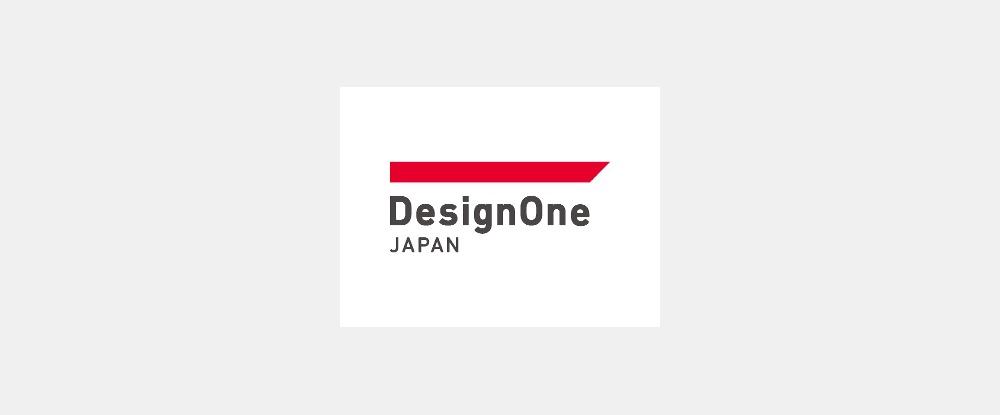 株式会社デザインワン・ジャパンの求人情報