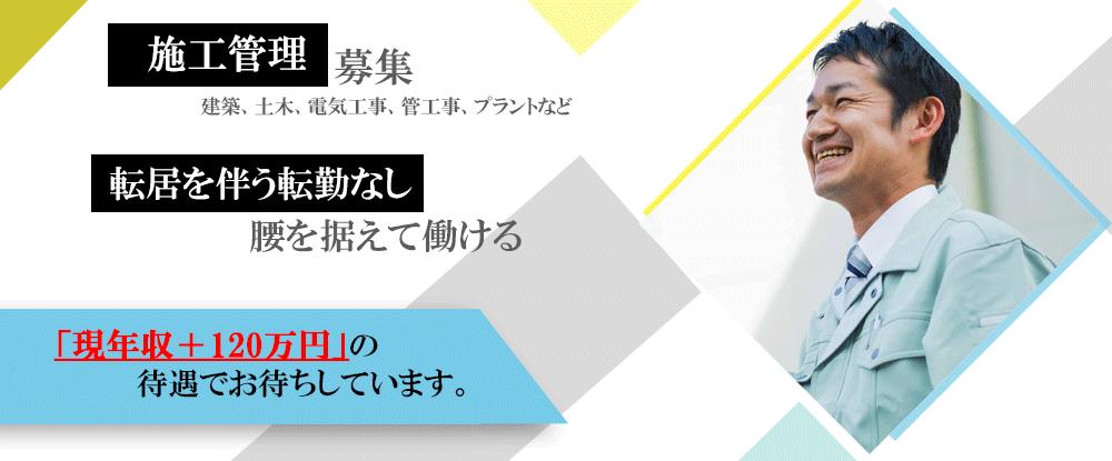 トータル 日 ソーシング 建 沿革|日研トータルソーシング
