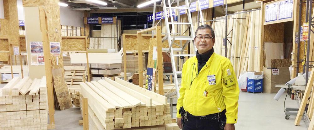 コーナン商事株式会社/「コーナンPRO」の技能職スタッフ(木材、建材部門)/50〜60代活躍中