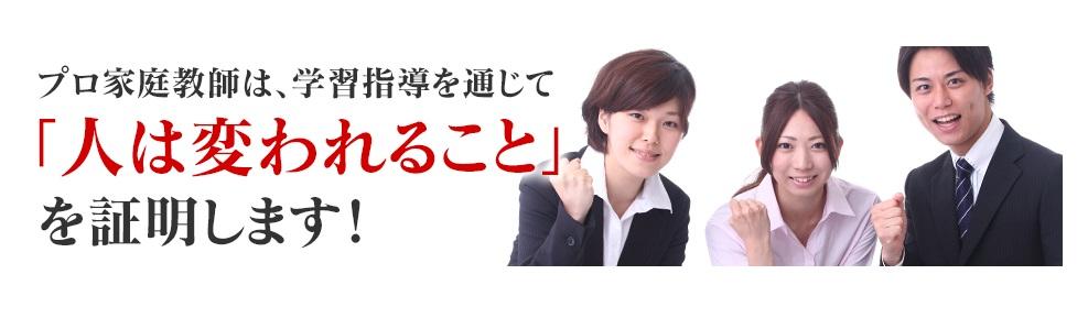 株式会社ディック学園/教育スタッフ(未経験者歓迎)◎九州エリア限定採用!好きな時間に働くことも可能です!