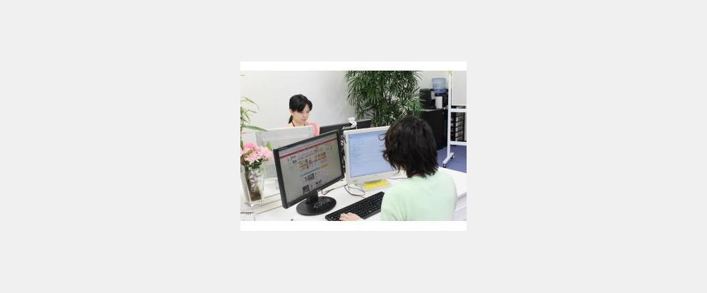 株式会社ディック学園(ホームページ制作のエディス)/Web制作(デザイン・構築・更新)/賞与年2回&残業一切なし!有休消化率100%を目指しています