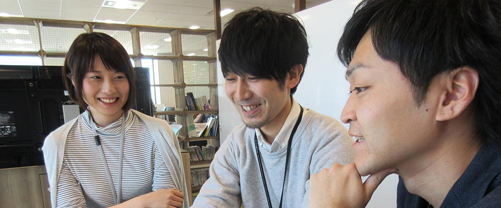 エイチームグループ(合同募集)/Webプロモーション/株式会社エイチーム引越し侍