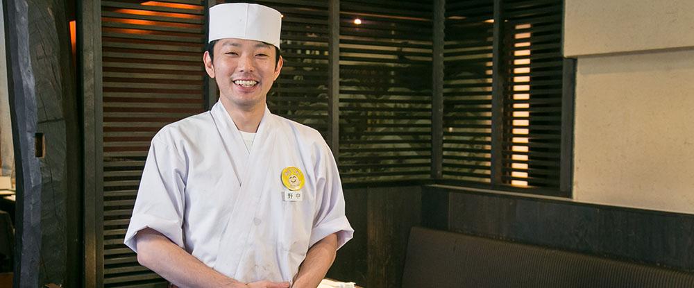 株式会社黛(SUISHIN GROUP)/京やさい料理『接方来』での調理スタッフ(未経験者歓迎)
