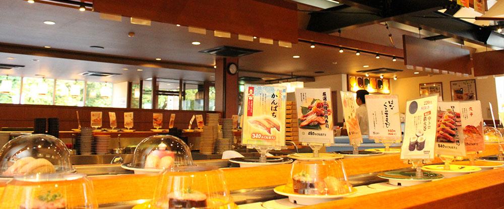株式会社黛(SUISHIN GROUP)/すし処『函館市場』での店舗スタッフ(未経験者歓迎)◎20〜50代までの幅広いスタッフが活躍中!