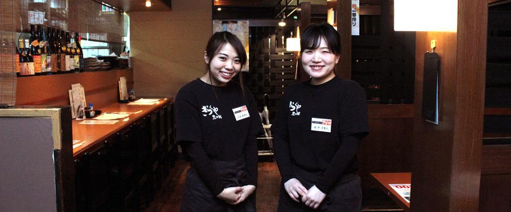 五十鈴観光株式会社の求人情報