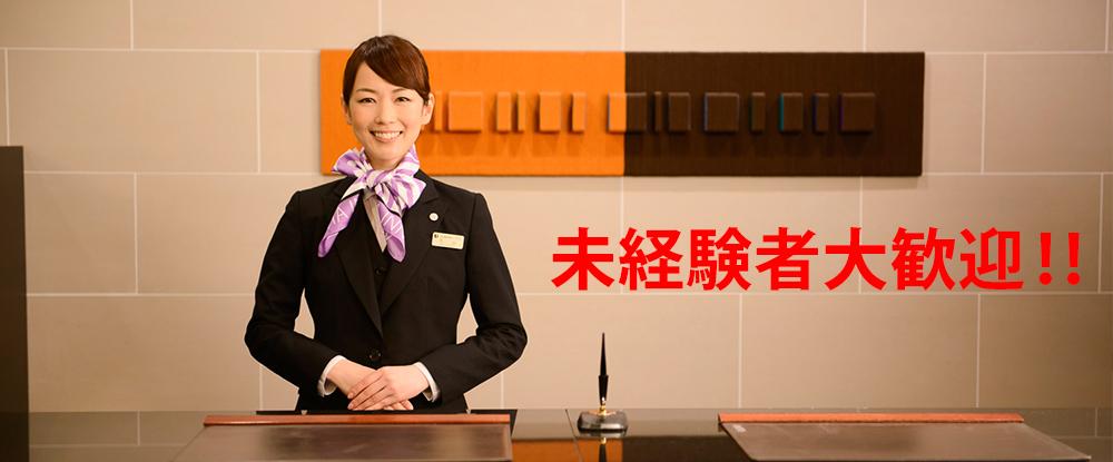 株式会社JR西日本ヴィアインの求人情報