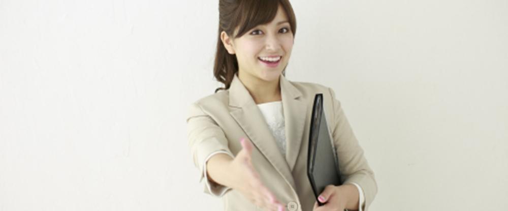 株式会社GIK/セールスプロモーションスタッフ/2年目で年収500万円も可能◎応募者全員と面接確約