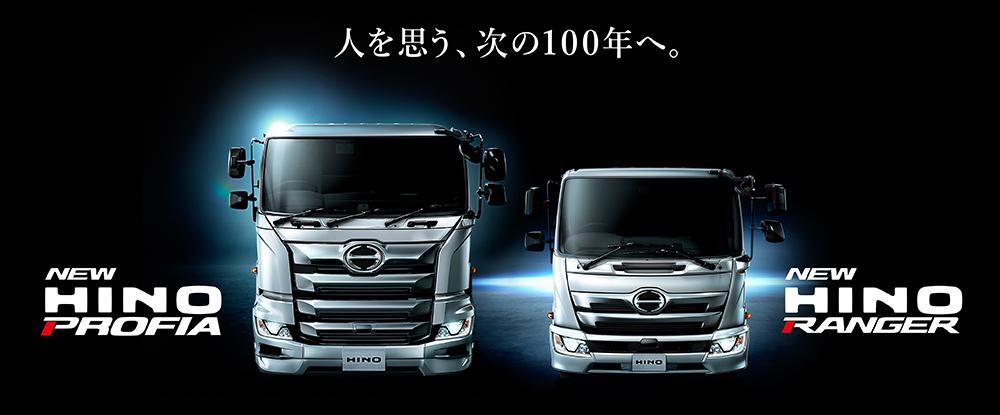 日野自動車株式会社の求人情報
