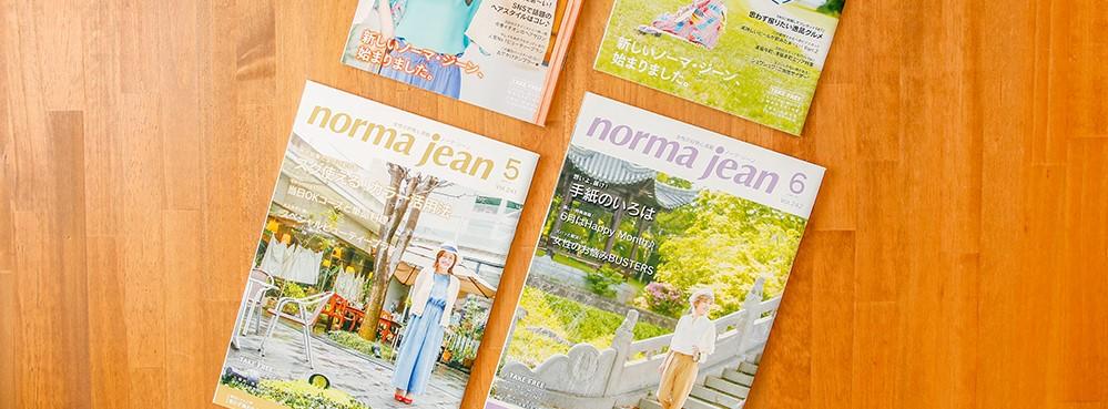 株式会社ノーマ・ジーン/LINE@の営業(未経験歓迎)◆残業ゼロ/20代活躍中/女性を応援する情報誌『norma jean』