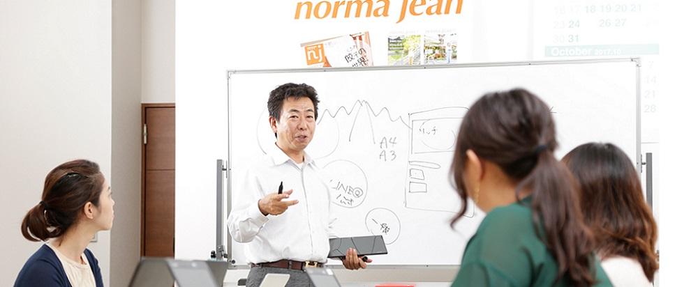 株式会社ノーマ・ジーン/営業マネージャー(経験歓迎)◎20代女性が活躍中/輝く女性を応援し、久留米エリアの活性化させるお仕事