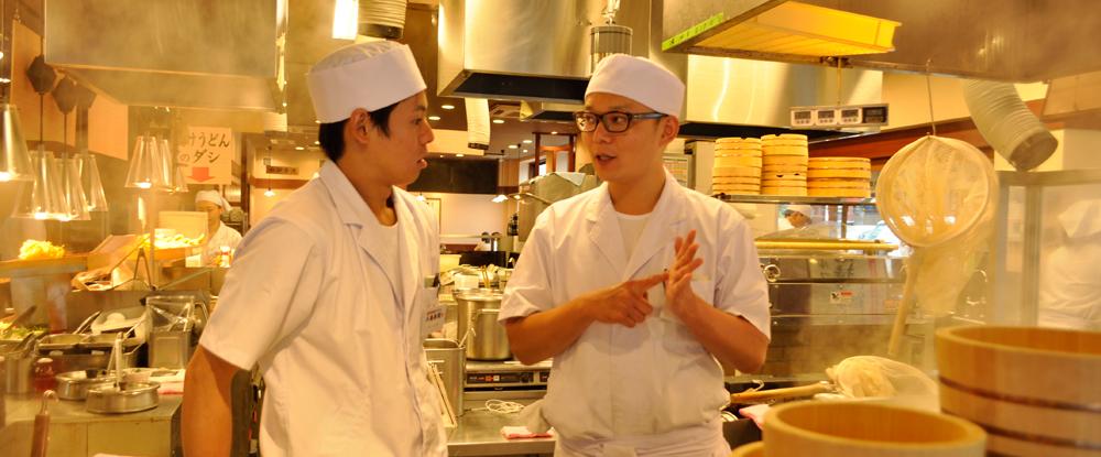 株式会社トリドールジャパン/『丸亀製麺』『コナズ珈琲』などの店長候補<日本から世界を目指す上場企業>