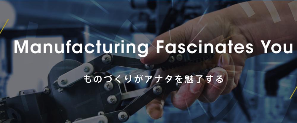 株式会社アウトソーシングテクノロジー/機械系エンジニア(◎初級エンジニア・未経験者歓迎)