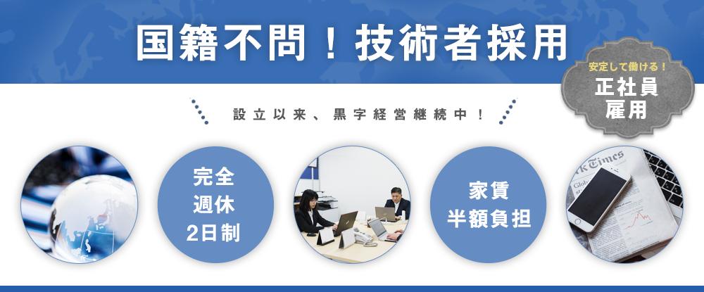 タカコー株式会社の求人情報