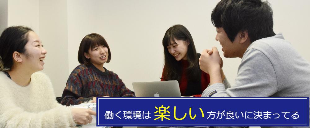 株式会社エー・エス・エーの求人情報