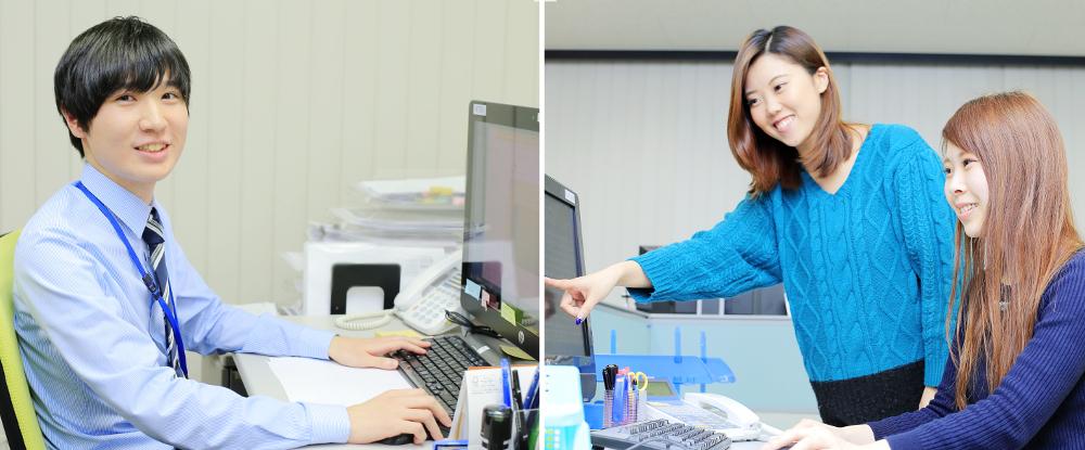株式会社ジーノット/管理事務 バックオフィスから社内のスタッフを支えるお仕事◆朝はゆっくり10時出社/土日祝休み