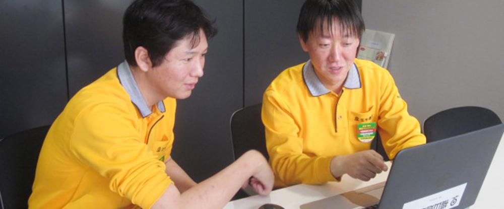 関東王子運送株式会社/事務職◆未経験者歓迎/年間休日110日(正社員)