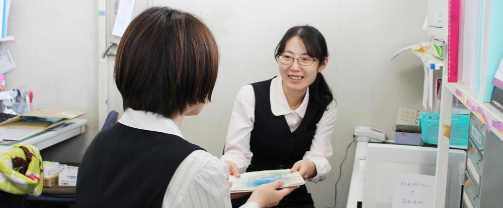 株式会社浜寺ガスセンターの求人情報