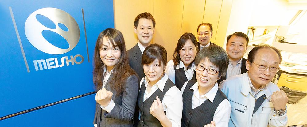 メイショウ株式会社/海外営業◆海外出張は数ヶ月に一回程度/東京勤務/通じるレベルの英語でOK/完全週休二日制◆