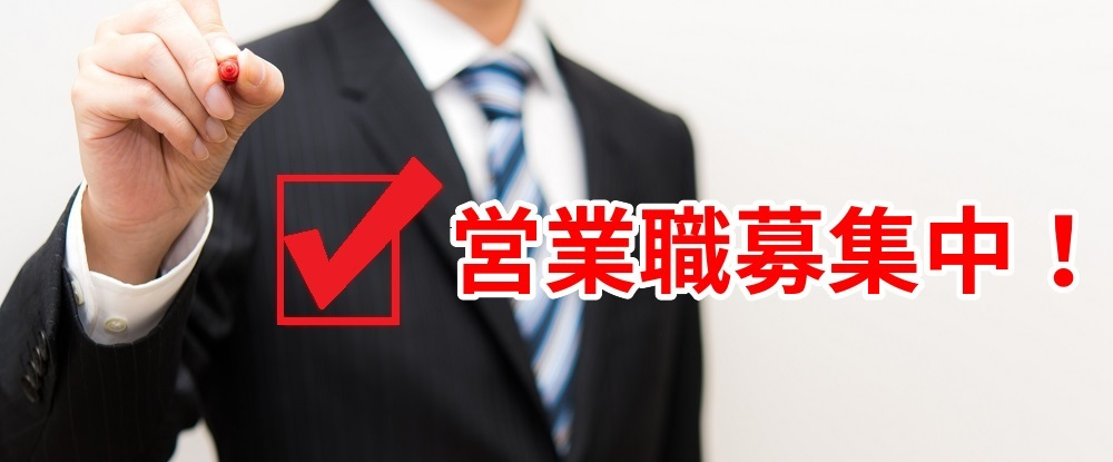 株式会社アドバンスホールディングスの求人情報