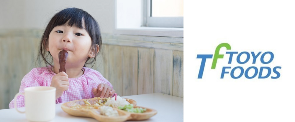 株式会社東洋食品の求人情報