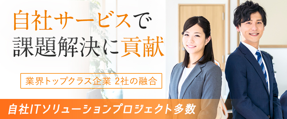 株式会社富士通ゼネラルOSテクノロジーの求人情報