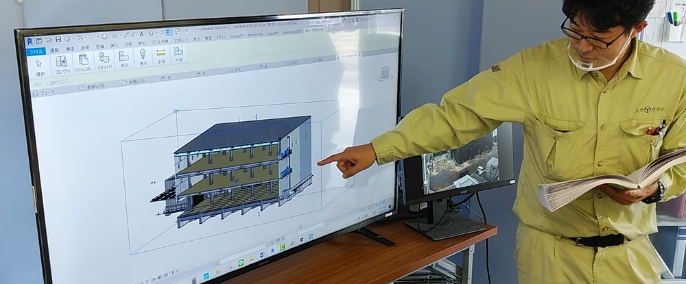 矢野建設株式会社の求人情報